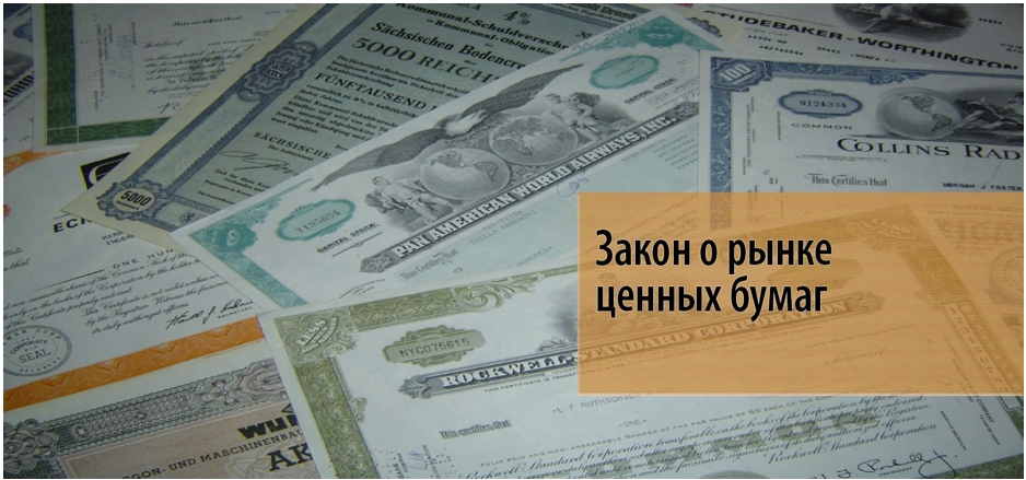 Государственные займы и эмиссия денег микрозайм до 100000 рублей